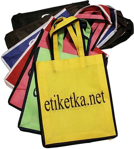 интернет магазин сумки спб.  Пакеты и сумки из спанбонда. сумки из...
